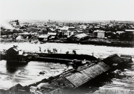 minneapolis in 1868
