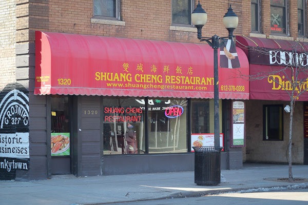 shuang cheng chinese food minneapolis